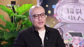 专访《皮皮鲁与鲁西西之罐头小人》制片人郑亚旗