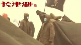 《长津湖》导演之一林超贤揭秘电影幕后