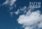 日前,陈飞宇为《时尚芭莎》拍摄的一组时尚封面释出。苍茫天地间,少年迎风而立。蓝天白云下,雄鹰展翅翱翔。黑衣的沉着,白衣的纯净,置身广阔的自然,在镜面的反射中探寻内心深处的自我。 