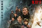 2021年第40周(10月4日至10月10日),内地票房报收33.28亿,较上周增长10亿票房。2021年度总票房在该周中达400亿,国庆档影片《长津湖》突破40亿,位列2021年度票房总排名季军,中国电影票房总榜第7名。
