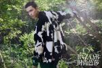 吴磊发布祖国山水时尚大片 展乘风少年的硬朗风格