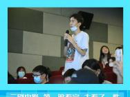 《五个扑水的少年》杭州路演 4岁小观众感动落泪