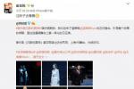 《沉默的真相》推出音乐剧 原著作者紫金陈打call