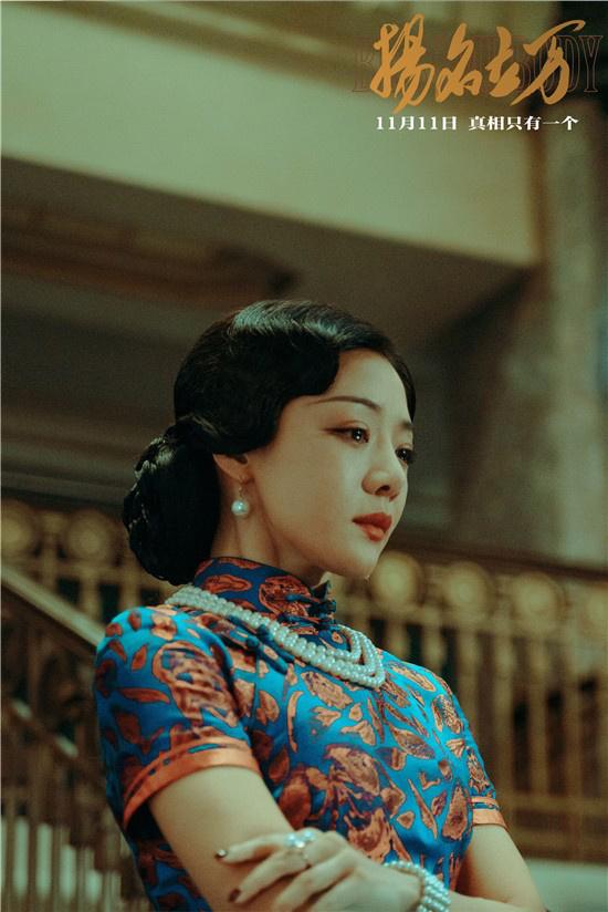韩寒监制《扬名立万》曝预告 提档11月11日上映