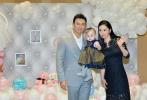 """10月13日凌晨,樊少皇在微博上转发了妻子贾晓晨分享的女儿一周岁生日照,妻子贾晓晨在微博中笑称自己和老公,还有妹妹穿的都是大女儿一周岁生日会时候的衣服,理由是""""我们是亲密的一家人""""。"""
