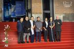 贾樟柯助阵《漫长的告白》平遥首映 收获好评如潮