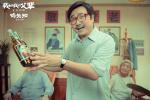 《我和我的父辈》徐峥篇曝剧照 还原70年代上海