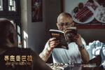《寻鹿香巴拉》:民族题材电影现代性叙事的新方式