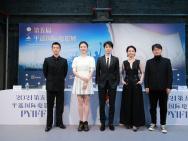 第五届平遥影展开幕 贾樟柯、徐克、王俊凯等出席