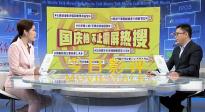 霸屏热搜:国庆档电影市场回顾