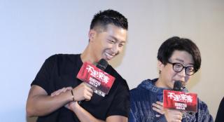 《不速来客》在京首映 窦骁搭戏范伟上演即兴表演