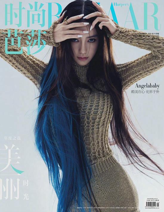 《【杏鑫娱乐怎么代理】Angelababy释酷美大片 孔雀蓝挑染造型酷飒迷人》