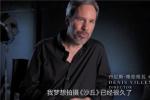《沙丘》导演亲述:揭开IMAX特制拍摄的神奇魅力