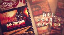 独家回顾抗美援朝题材电影发展史 第8届文荣奖入围名单官宣