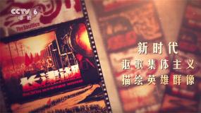 独家回顾抗美援朝题材电影发展史 《长津湖》启示战争片创作