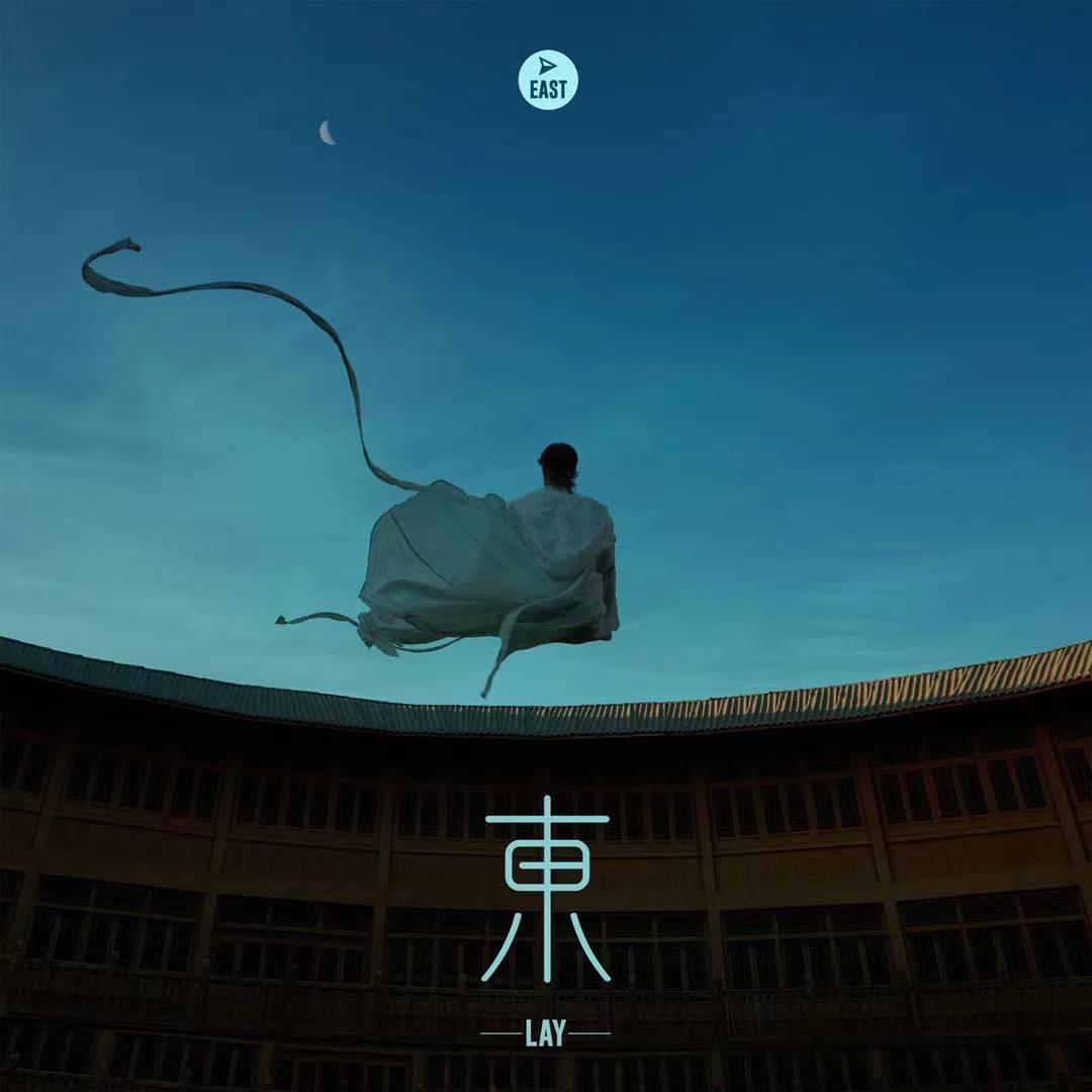 """张艺兴EP《东》上线 以倒笔东游讲述""""飞天一梦""""图片"""