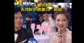 成龙国际动作电影周彩排现场 王耀庆回应大湾区氛围组