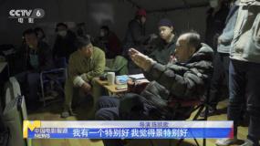 《长津湖》独家片场揭秘:陈凯歌一丝不苟追求完美
