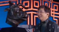 第六届成龙电影周 国宝牛首在大同亮相