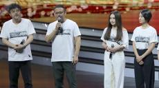 2021青岛影视博览会启幕 姜武携《731》剧组亮相