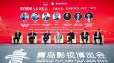 百部经典影片电影海报展亮相2021青岛影视博览会