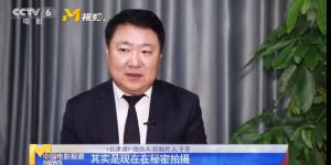 新电影《无名》上海秘密开拍 梁朝伟确认参演