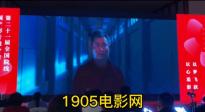 《误杀2》首曝片段物料
