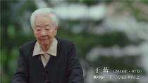 纪录电影《演员》杭州路演  老艺术家用情用心演戏让人动容