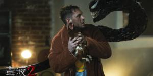 《毒液2》狂揽2.83亿美元 登顶全球周票房冠军