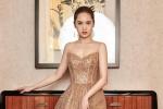 杨丞琳最新写真大片首曝光 风格多变尽展曼妙身姿