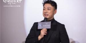 催泪!《只要你过得比我好》亮相重庆青年电影展