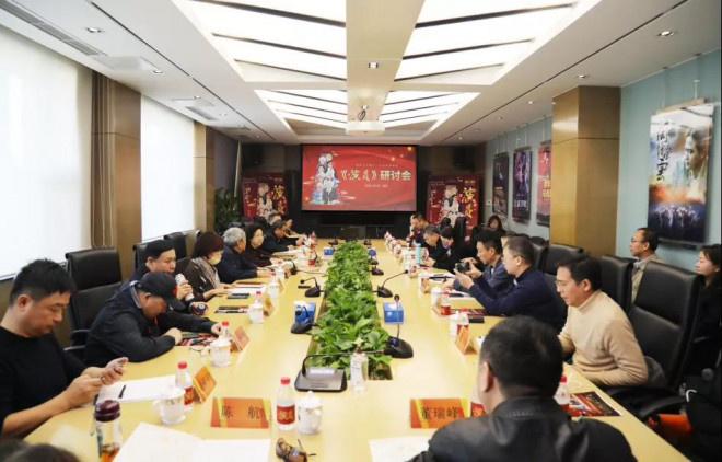 《演员》专家研讨会举行 呼唤传承中国演员精神