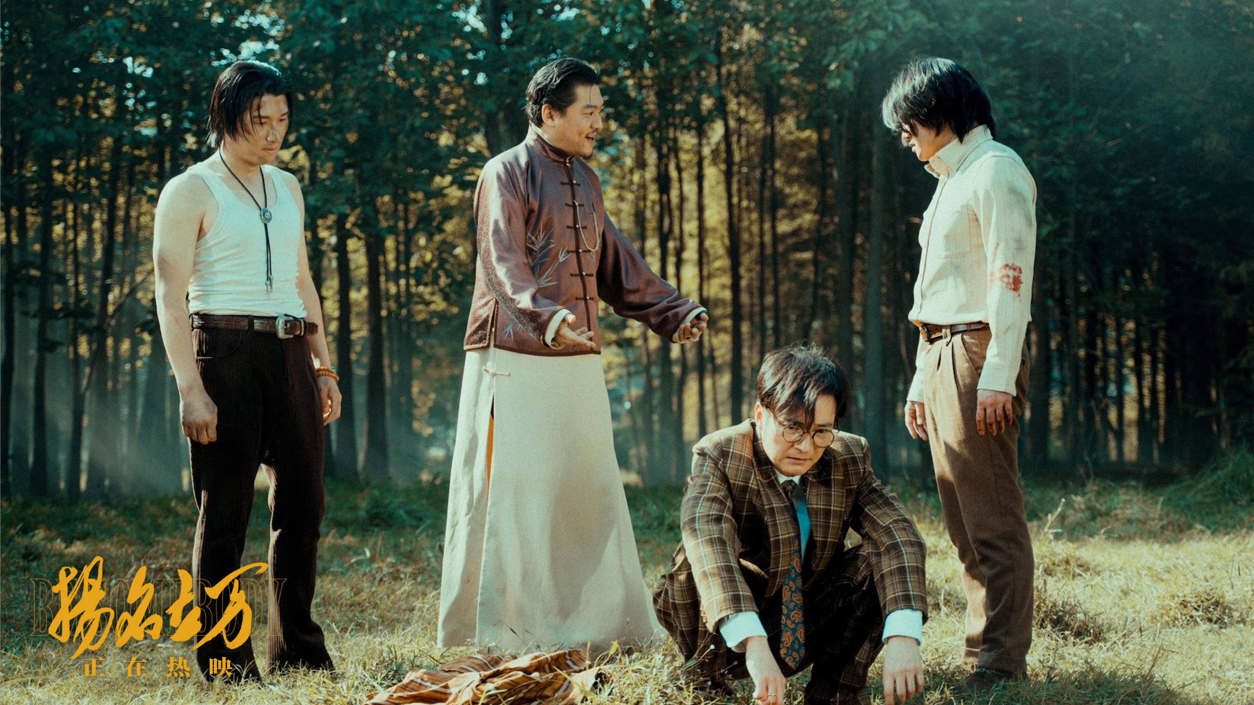 《复联4》导演罗素兄弟po