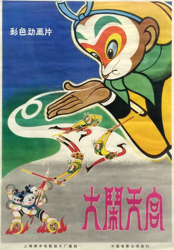 过去50年,这十部9分以上的华语电影是不可多得的经典图1