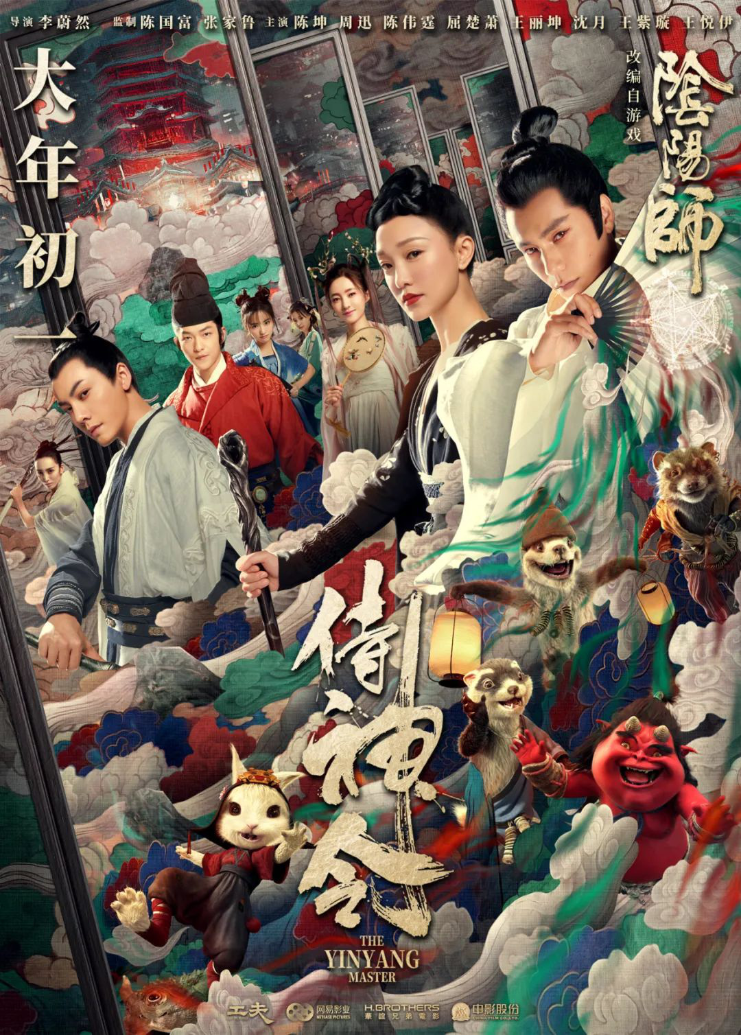 春节档第一「神片」,我盼了一年,绝对惊喜