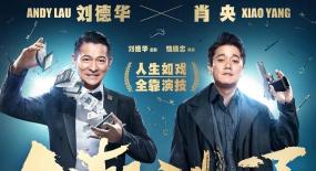 中国电影的春天,就这么被电影院遗弃了?