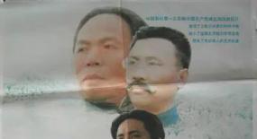 编剧汪天云:《开天辟地》是我一生不可忘却的艺术历程