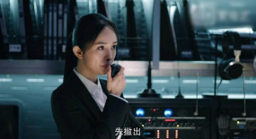 《暴风眼》:看了这部剧才知道,什么叫做高科技犯罪