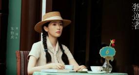 童瑶在《叛逆者》开启圈粉模式,她是凭什么熬到白玉兰视后的?