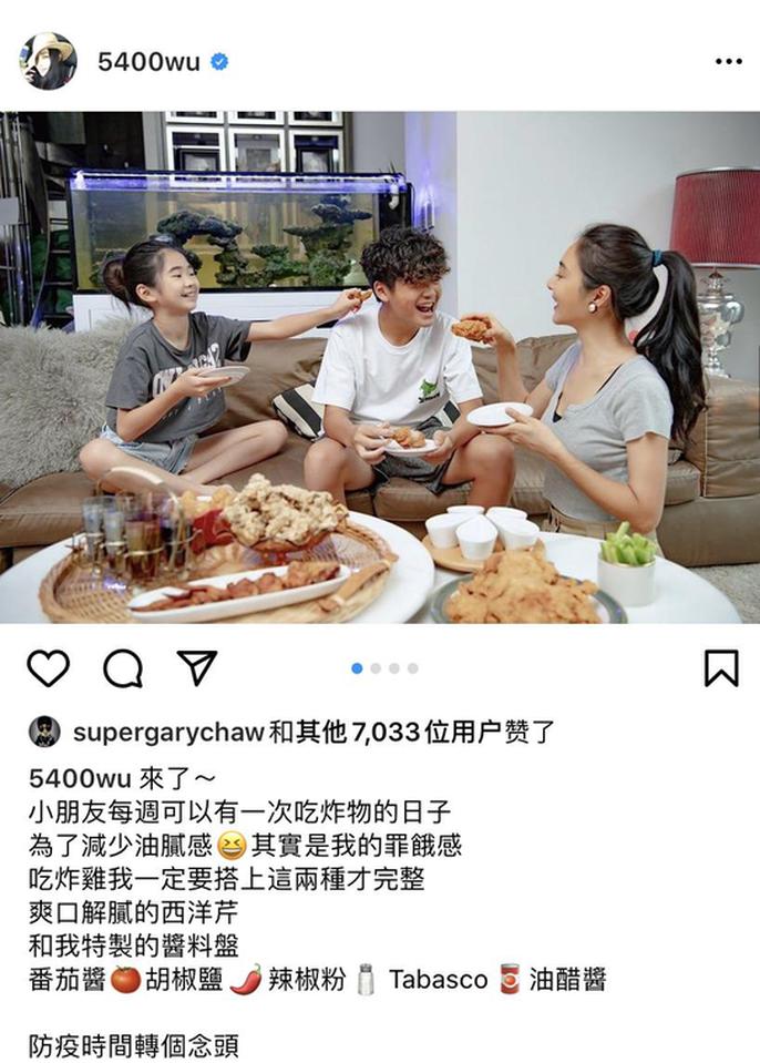 """曹格吴速玲分居疑婚变 经纪人表示两人""""好得很"""""""