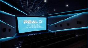 RealD与UME电影集团续约并增建RealD Cinema精品厅