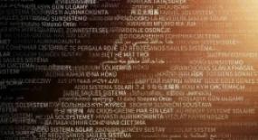 肖战起诉马路边边 ;刘德华将出演《流浪地球2》 | 毒家日报