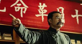 《革命者》:看得泪崩,被李大钊圈粉!