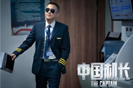 电影《中国机长》剧照