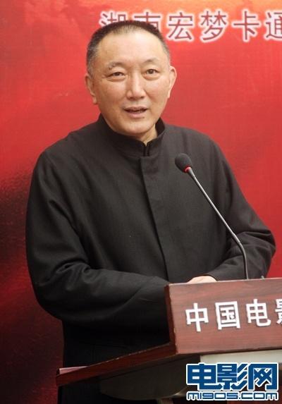 中影集团老总_中影集团logo
