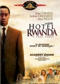 盧旺達飯店