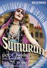 苏姆伦王妃