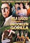 布鲁克林巨猿