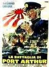 日本海大决战