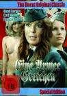 纳粹女子亲卫队